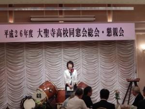 鈴村校長の挨拶2