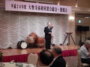 長岡新会長による乾杯の挨拶3